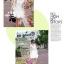 Cherry KoKo ++สินค้าพร้อมส่งค่ะ++ ชุดเดรสเกาหลี แขนกุด สไตล์คอปีนติดกระดุมที่คอเสื้อ กระดุมหน้า เดรสย้วยทรงวงกลม มีสายผูกเอว น่ารัก - สีขาว (Size: M) thumbnail 3