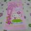ผ้าขนหนูผืนเล็ก ฮัลโหลคิตตี้ Hello kitty#6 ขนาดกว้าง 33 ซม. * ยาว 62 ซม. ลายคิตตี้ดอกไม้ชมพู พื้นชมพู thumbnail 2