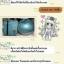 (ส่งฟรีEMS)HyBeauty Abalone Beauty Cream thumbnail 34