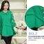PreOrderไซส์ใหญ่ - เสื้อแฟชั่น ไซส์ใหญ่ ดีไซส์เก๋ เย็บเป็นผ้าสองชั้น หน้าหลังยาวไม่เท่ากัน สี : เขียว / น้ำเงิน / ดำ thumbnail 5