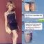(ส่งฟรีEMS)Extra Body Firming FairyFanatic สเปรย์ร้อนสลายเซลลูไลท์ไขมัน thumbnail 57