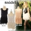 Snidel ++สินค้าพร้อมส่งค่ะ++ ชุดเดรสสั้น แสนกวาน แขนกุด ดีไซด์เป็นชั้นๆ แต่ด้วยลูกไม้ เป็นเหมือนเสื้อกั๊กคลุมอีกตัว - สี Beige thumbnail 1
