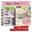 (ส่งฟ(ส่งฟรีEMS)Repair Cream Wonderful Skin รีแพร์ครีม (พี่ซี) thumbnail 116
