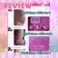 (ส่งฟรีEMS)Parichma Perfect Set Skin Care thumbnail 24