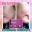(ส่งฟรีEMS)Parichma Perfect Set Skin Care thumbnail 26