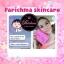 (ส่งฟรีEMS)Parichma Perfect Set Skin Care thumbnail 18