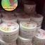 (ส่งฟรีEMS)ครีมโสมจุ๊ iloveskincare (Ginseng Cream Skin Care) thumbnail 2