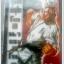 [เล่ม 36] คุณชายพันธุ์โชะ โคฮินาตะ มิโนรุ / YASUSHI BABA thumbnail 1