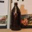M0408 แก้วเบียร์เยอรมันโบราณ รูปขวดเบียรยุโรป Paulchen-BR'A'U - ราคารวมค่าจัดส่ง EMS แล้ว thumbnail 7