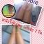 ส่งฟรีEMS(แบบขวดปั๊ม)OMO White Body Lotion โอโม่ไวท์ by กําไร thumbnail 9