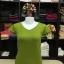 """เสื้อยืดคอวี สีเขียวไพร size """"M"""" thumbnail 1"""