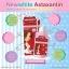 (ส่งฟรีEMS)นิวไวท์ บอดี้โลชั่น ซันสกรีน New White Body Lotion Sunscreen SPF110 PA+++ thumbnail 5