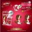 (ส่งฟรีEMS)นิวไวท์ บอดี้โลชั่น ซันสกรีน New White Body Lotion Sunscreen SPF110 PA+++ thumbnail 6