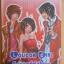Lolicon Girl รักวุ่นวายยัยโลลิค่อน / Naughty boy (ปลายน้ำ) thumbnail 1