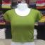เสื้อยืดครึ่งตัว สีเขียวไพร thumbnail 1