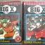BIG X 1-4 เล่มจบ thumbnail 1