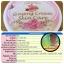 (ส่งฟรีEMS)ครีมโสมจุ๊ iloveskincare (Ginseng Cream Skin Care) thumbnail 8