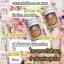 (ส่งฟรีEMS)Detoxy By Nus ดีท็อกซี่ ล้างสารพิษ thumbnail 99