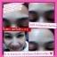 (ส่งฟ(ส่งฟรีEMS)Repair Cream Wonderful Skin รีแพร์ครีม (พี่ซี) thumbnail 114