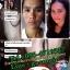 (ส่งฟรีEMS)Princess White Skin Care ครีมหน้าเงา หน้าขาว หน้าเด็ก thumbnail 59
