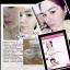 (ส่งฟรีEMS)Princess White Skin Care ครีมหน้าเงา หน้าขาว หน้าเด็ก thumbnail 172