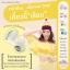 (ส่งฟรีEMS)Pasjel สีเหลือง Precious Skin Body Cream พาสเจล thumbnail 1