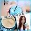 (ส่งฟรีEMS)HyBeauty Abalone Beauty Cream thumbnail 7