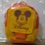 กระเป๋าสตางค์แมกกี้ thumbnail 1