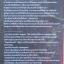 รักลวงบ่วงวิวาห์อสูร / ดอกโบตั๋นสีขาว thumbnail 2