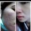 (ส่งฟรีEMS)Princess White Skin Care ครีมหน้าเงา หน้าขาว หน้าเด็ก thumbnail 164
