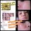 (ส่งฟรีEMS)Princess White Skin Care ครีมหน้าเงา หน้าขาว หน้าเด็ก thumbnail 169