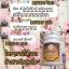 (ส่งฟรีEMS)Detoxy By Nus ดีท็อกซี่ ล้างสารพิษ thumbnail 103
