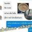 (ส่งฟรีEMS)HyBeauty Abalone Beauty Cream thumbnail 35