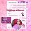(ส่งฟรีEMS)Parichma Perfect Set Skin Care thumbnail 35