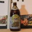 M0408 แก้วเบียร์เยอรมันโบราณ รูปขวดเบียรยุโรป Paulchen-BR'A'U - ราคารวมค่าจัดส่ง EMS แล้ว thumbnail 1