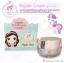 (ส่งฟ(ส่งฟรีEMS)Repair Cream Wonderful Skin รีแพร์ครีม (พี่ซี) thumbnail 3