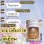 (ส่งฟรีEMS)Detoxy By Nus ดีท็อกซี่ ล้างสารพิษ thumbnail 45