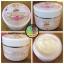 (ส่งฟรีEMS)ครีมโสมจุ๊ iloveskincare (Ginseng Cream Skin Care) thumbnail 7