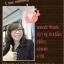 รีวิวผลิตภัณฑ์ ROSE|VALLEY จากลูกค้า LINE08 thumbnail 1