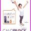 (ส่งฟรีEMS)CaloBlock Plus 8 แคโลบล็อคพลัส 8 แหม่ม จินตหรา thumbnail 6