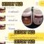 (ส่งฟรีEMS)Detoxy By Nus ดีท็อกซี่ ล้างสารพิษ thumbnail 24