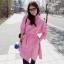 ++สินค้าพร้อมส่งค่ะ++ Coat เกาหลี ตัวยาว คอปก แขนยาว ผ้าฝ้ายเนื้อผสม แต่งกระเป๋าเฉียงเก๋+สายผูกเอว 1 เส้น – สีชมพู thumbnail 1