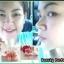 (ส่งฟ(ส่งฟรีEMS)Repair Cream Wonderful Skin รีแพร์ครีม (พี่ซี) thumbnail 80