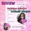 (ส่งฟรีEMS)Parichma Perfect Set Skin Care thumbnail 36