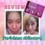 (ส่งฟรีEMS)Parichma Perfect Set Skin Care thumbnail 22