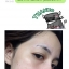 รีวิวผลิตภัณฑ์ ROSE|VALLEY จากลูกค้า LINE09 thumbnail 4