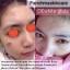 (ส่งฟรีEMS)Parichma Perfect Set Skin Care thumbnail 47