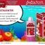 (ส่งฟรีEMS)นิวไวท์ บอดี้โลชั่น ซันสกรีน New White Body Lotion Sunscreen SPF110 PA+++ thumbnail 12