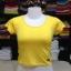 เสื้อยืดครึ่งตัว สีเหลืองสด thumbnail 1