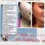 (ส่งฟรีEMS)Princess White Skin Care ครีมหน้าเงา หน้าขาว หน้าเด็ก thumbnail 88